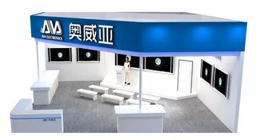 【邀请函】2018年河北省教育装备展示会