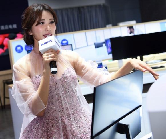 """亮剑AWE2018!飞利浦显示器携林志玲发布全系新品 打造高""""屏""""质生活"""