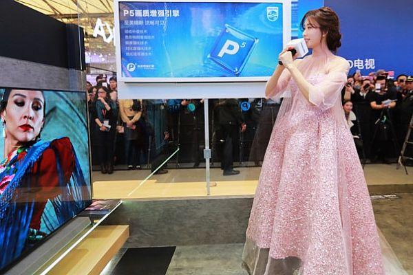 """飞利浦携手林志玲在AWE2018开启""""未来视界"""""""