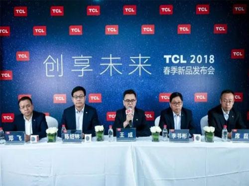 TCL王成:电视厂商的本质是用户时间方案提供商