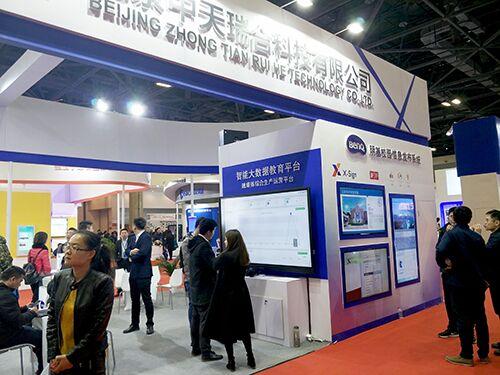 明基X-sign2.0亮相第29届北京教装会