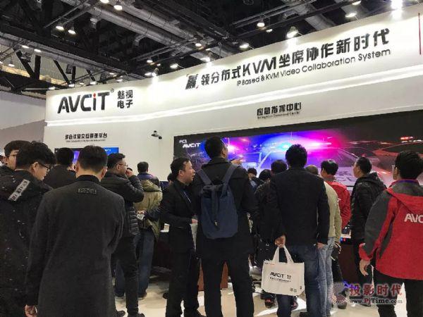 AVCiT魅视智能化解决方案魅力点燃2018 IIBE