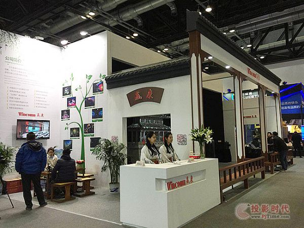 游乐无边赢康亮相2018北京CAE游乐展