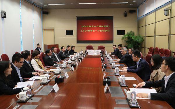 BOE(京东方)与中国工商银行签订战略合作协议