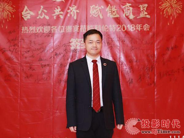 CLT科伦特赵总接受投影时代网独家专访