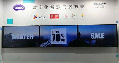 明基BenQ数字化智慧门店方案现身O2O零售大会