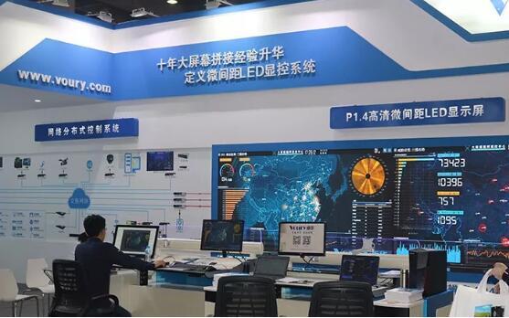 北京InfoComm提前看!Voury卓华网络分布式控制系统