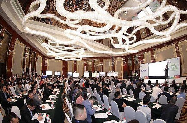 2018年NEC教育投影机渠道峰会在北京隆重召开