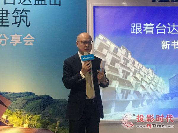 美国绿色建筑委员会北亚区董事总经理杜日生先生