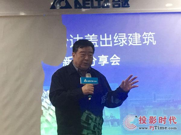 国务院原参事、中国可再生能源学会名誉董事长石定寰先生