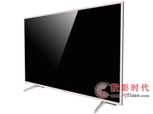 康佳65寸大屏4K电视A65U