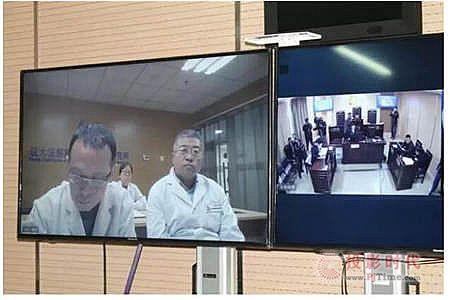 """小鱼易连云视频会议助北京大兴""""智慧法院""""首次实现远程视频伤残鉴定"""