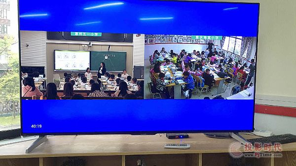 紫旭跨越千里的联体课堂 真正实现资源共享