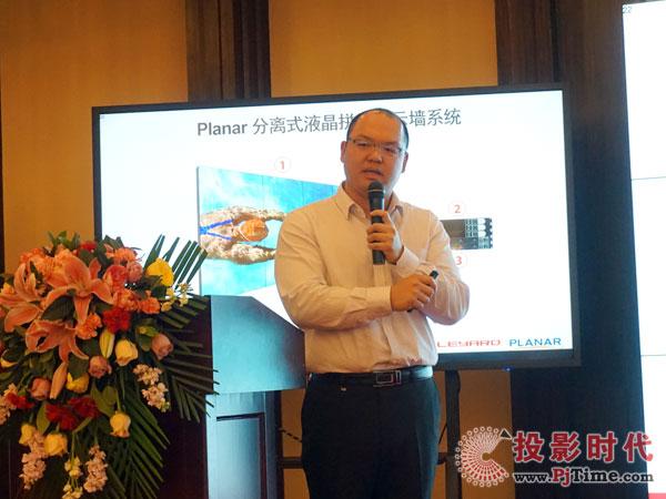 利亚德液晶产品事业部兼平达中国产品经理诸文彬先生