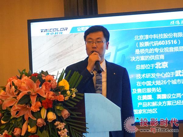 淳中科技华北区大区经理胡沉先生