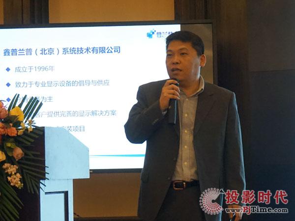 鑫普兰普(北京)系统技术有限公司总经理张铠先生
