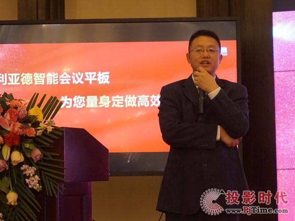 利亚德液晶产品事业部总经理兼平达中国总经理李錟先生
