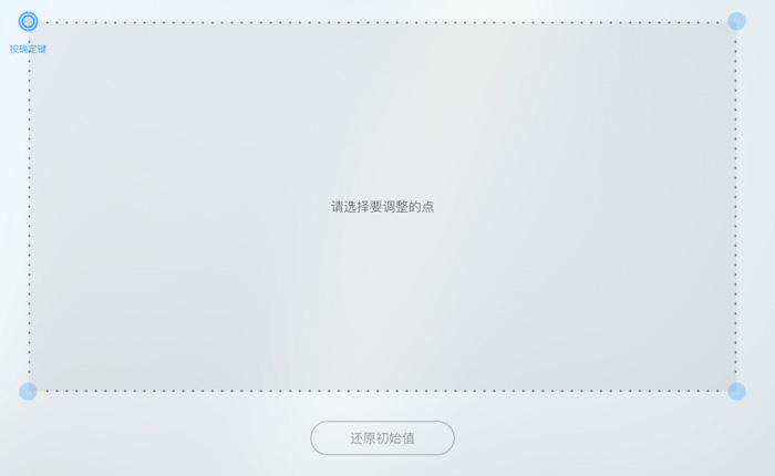 坚果1080P智能投影G7处女机评测_UI设计及功能
