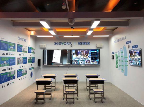 希沃全国巡展重庆站圆满结束,教学小数据带来校园大智慧