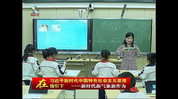 紫旭科技 用信息化手段实现教学资源共享