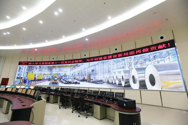 台达视讯助山钢集团迈向转型升级