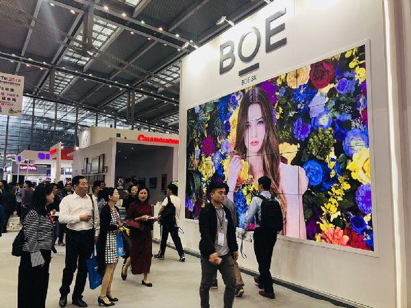 智领未来  BOE(京东方)物联网解决方案亮相CITE2018