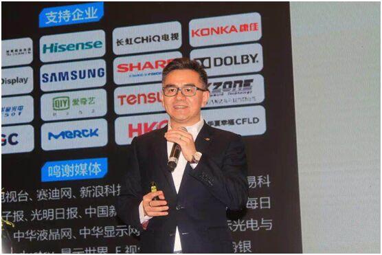 "TCL C6荣获""2018人工智能电视TOP10""大奖"