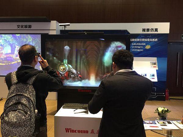 激·智·芯时代,赢康亮相Infocomm China 2018展会