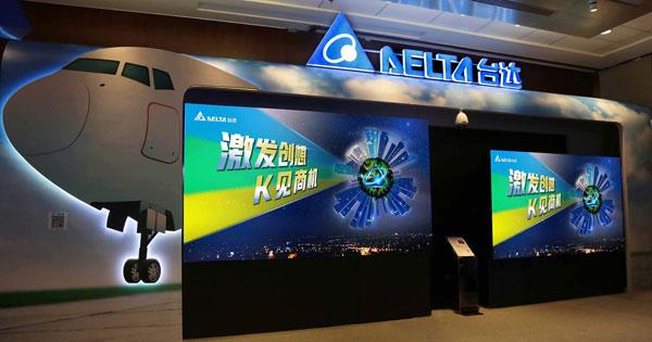 图二 台达4K激光DLP拼接显示屏搭配台达第三代DVCS分布式图像控制系统,提供高规格4K显示解决方案
