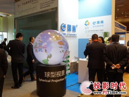 凸显激光投影魅力 中航国画多款产品亮相InfoComm China 2018