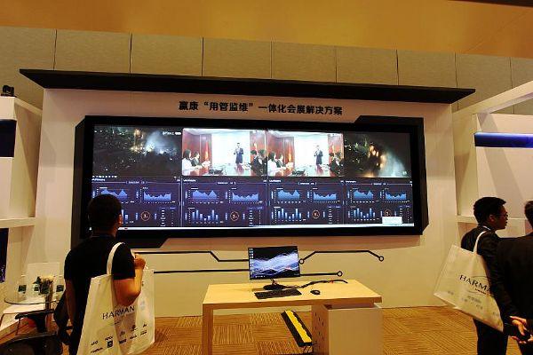 IFC2018:智慧大屏�母拍畹铰涞�