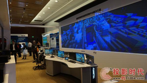 赢康智能联席指挥控制中心解决方案