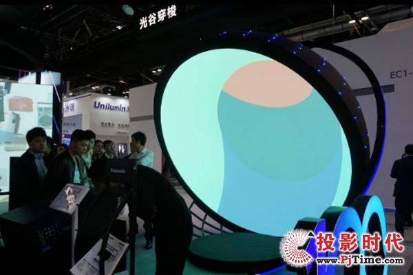松下多款应用不同行业激光投影机亮相IFC2018