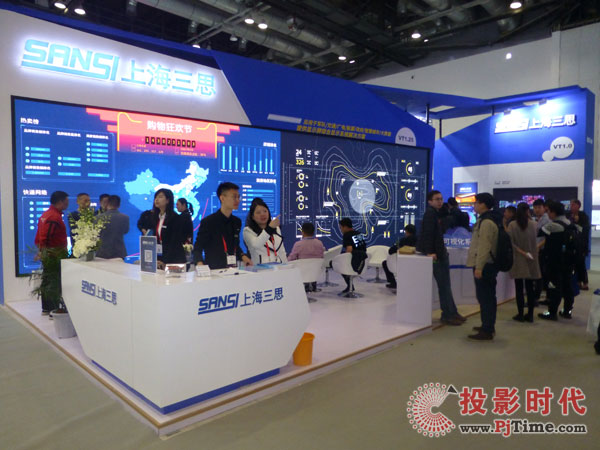 上海三思展位:EC7-01