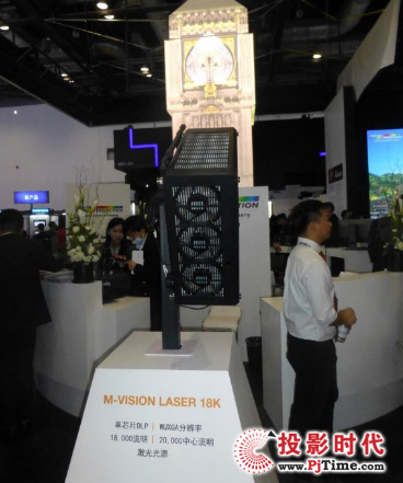 DP全球首款DLP 8K激光投影机登陆IFC2018