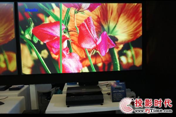 RGB三色激光电视