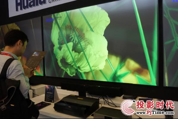 华录激光投影新品闪耀登上IFC2018