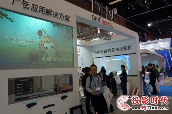 DHN迪东IFC2018尽显高品质投影风采