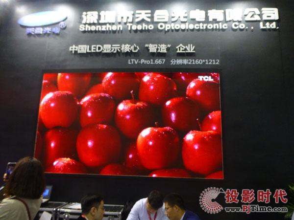 小间距第三代用户级前维护小间距LTV-Pro系列产品