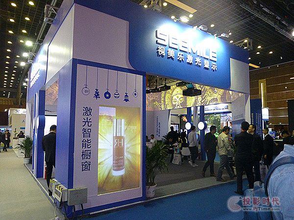 视美乐全激发激光显示产品 首秀IFC2018 China
