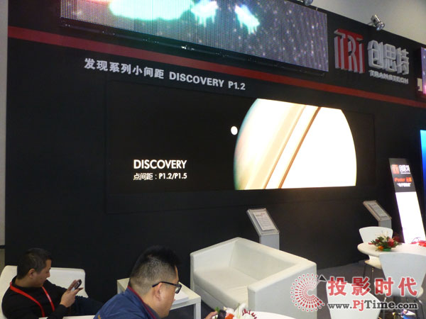 Discovery发现系列小间距