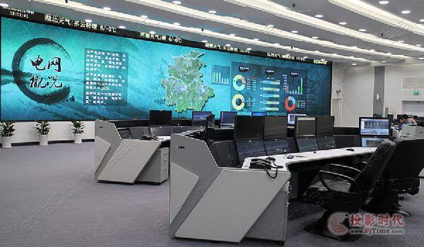 华中电网调度中心