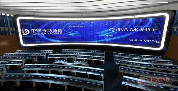 中国移动南方基地NOC网络运营维护中心