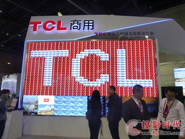TCL指挥调度系统解决方案