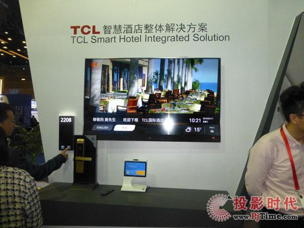 TCL智慧酒店整体解决方案