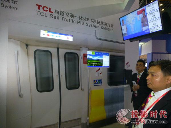 TCL轨道交通显示解决方案