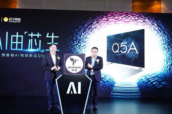 创维重新定义AI电视,有AI芯片才是真AI电视