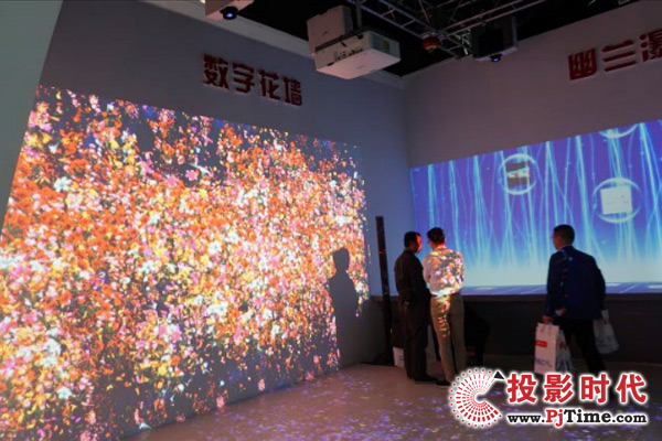 IFC2018:AR沉浸式体验成大屏产业创新利器