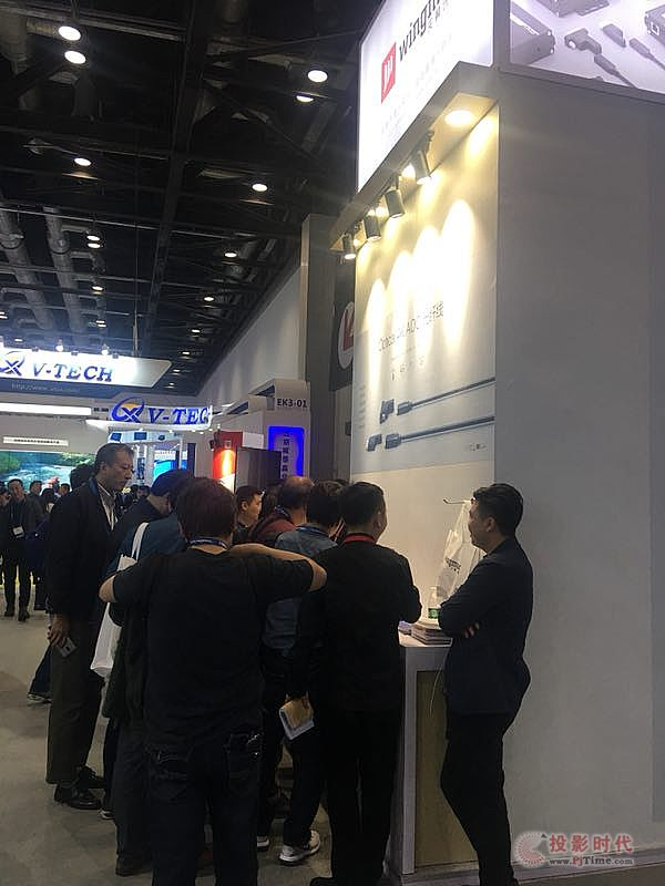 infocomm2018 WINGMAX天翼讯通盛装亮相