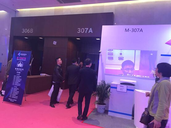 AVANZA帅映星光闪耀InfoComm China 2018